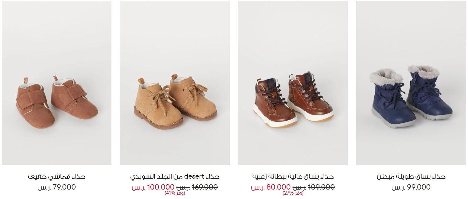 أحذية الاولاد اتش اند ام للرضع